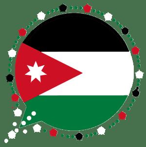 واتساب الاردن Jordanian Whatsapp اخر اصدار 2020