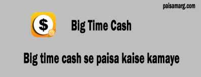 big%2Btime%2Bcash