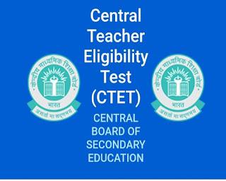 Central Teacher Eligibility Test (CTET) ADMIT CARD DOWNLOAD: सीटीईटी का प्रवेश पत्र हुआ जारी, डाउनलोड करने हेतु यहां क्लिक करें