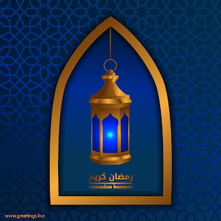 Ramadan Kareem arabic calligraphy  greetings with Islamic pattern design background Lantern