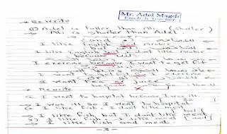 اقوى مذكرة شرح قواعد انجليزي منهج كونكت بلس 3 الصف الثالث الابتدائى الترم الاول 2021 من اعداد مستر عادل مجدي