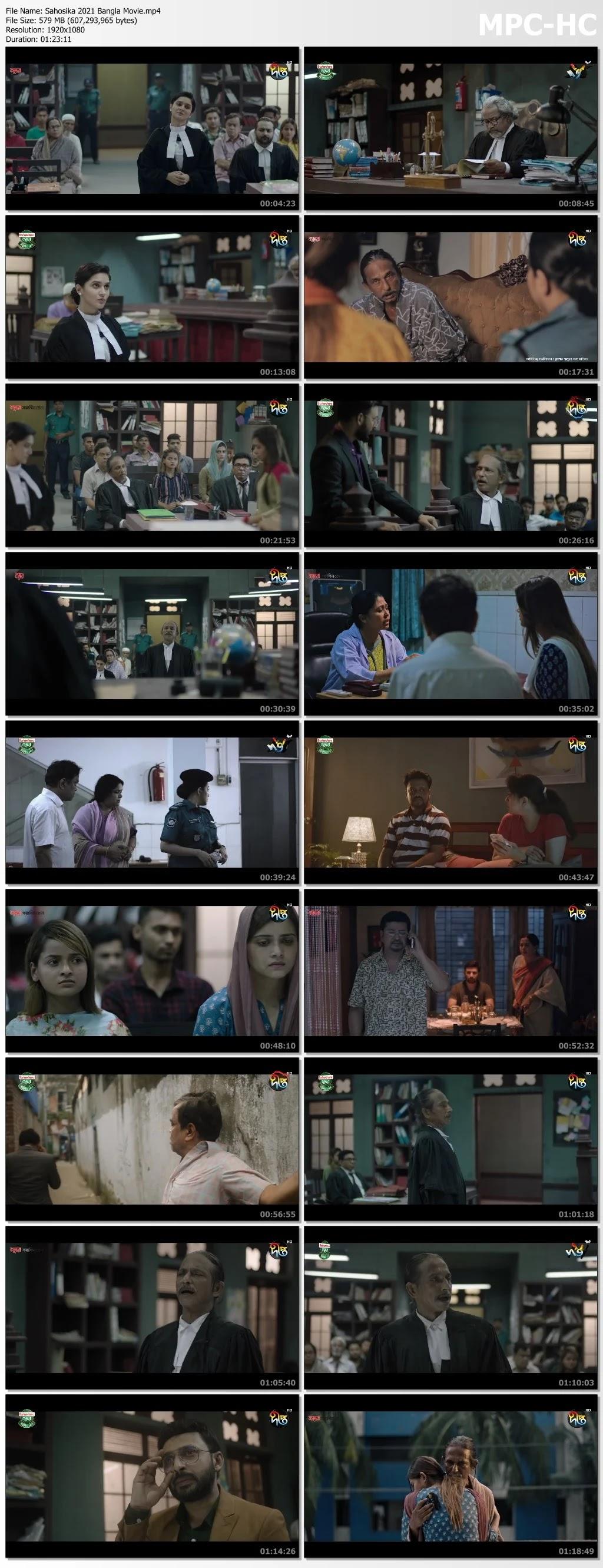 Sahosika 2021 Bangla Movie 720p