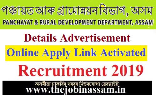 PNRD, Assam Recruitment 2019