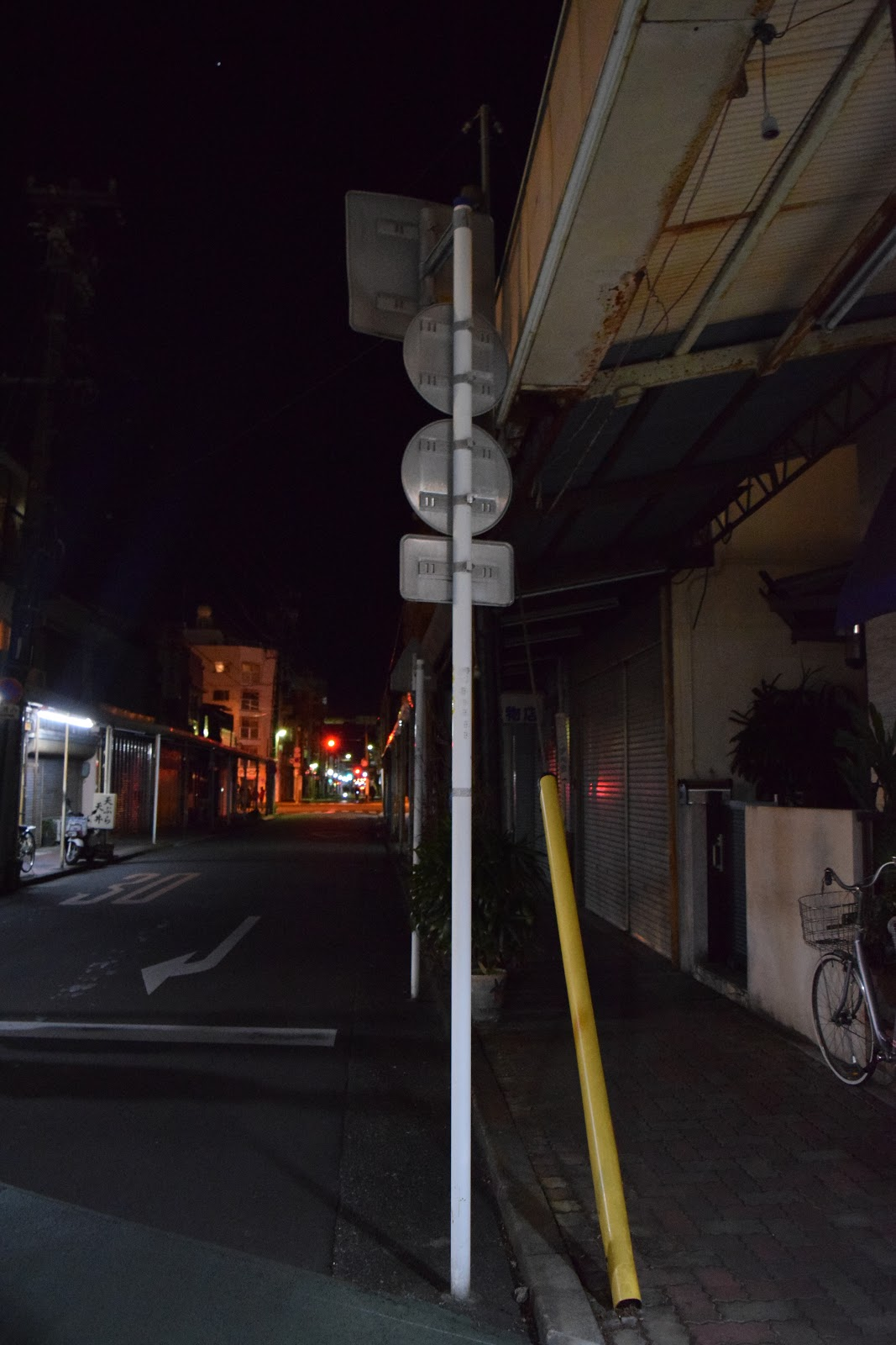 a quiet street in Shizuoka city at night