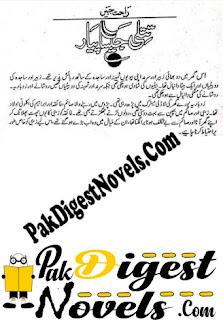 Titli Jaisa Pyaar Episode 4 By Rahat Jabeen