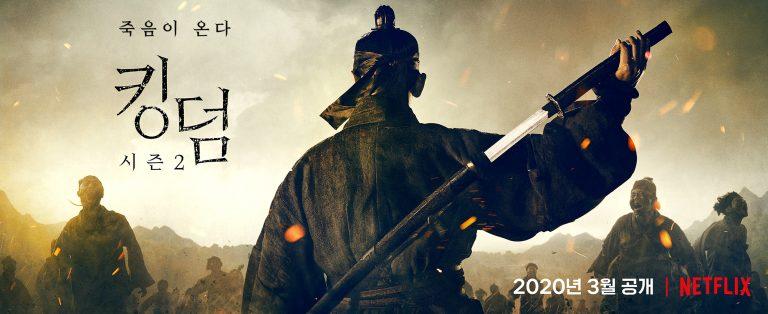 Kingdom | Segunda temporada da série da ásia feudal com zumbis ganha teaser