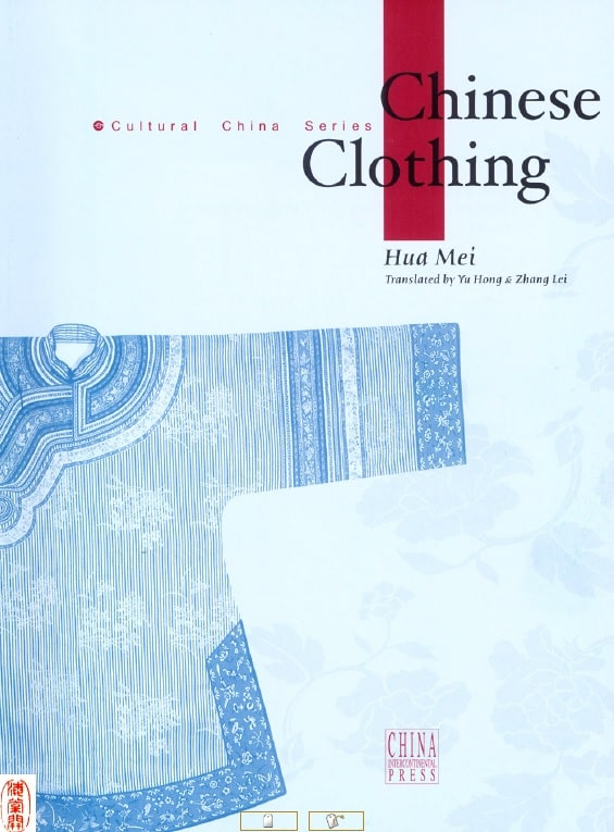 Chinese Clothing by Hua Mei