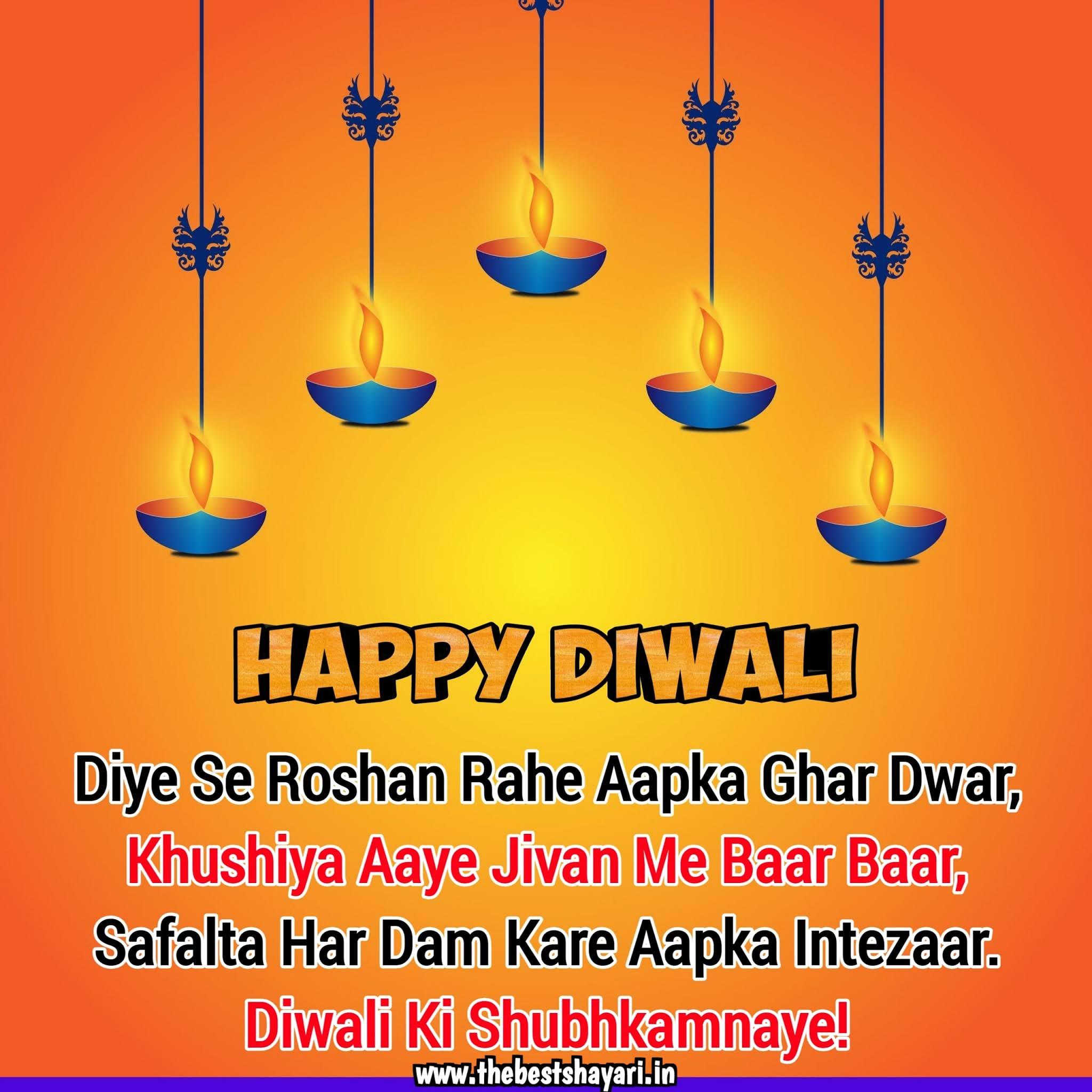 diwali wishing Hindi