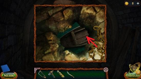 опускаем цепь вниз и спускаемся в лодку в игре затерянные земли 6