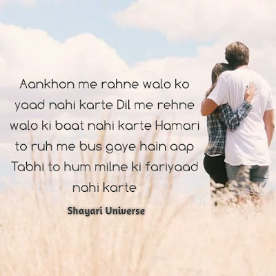 love shayaris in english