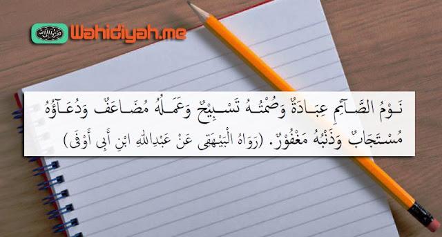 Puasa Ramadhan Dan Keutamaannya Beserta Dalilnya