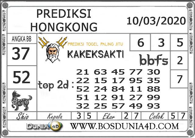 Prediksi Togel HONGKONG DUNIA4D 10 MARET 2020