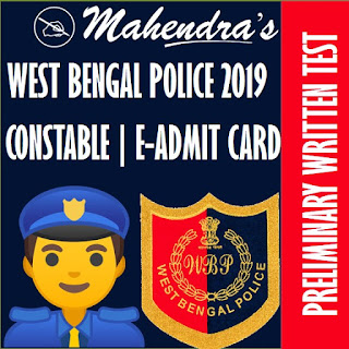 West Bengal Police - 2019 | Constable | E-Admit Cards | Preliminary Written Test