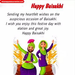 baisakhi Quotes image
