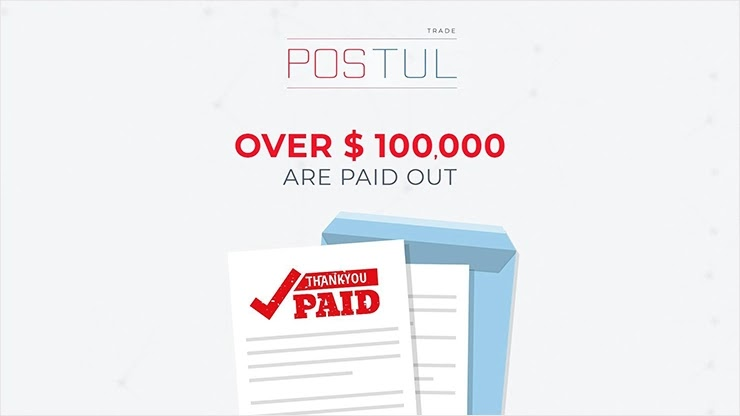 Postul Trade выплатил 100 000$