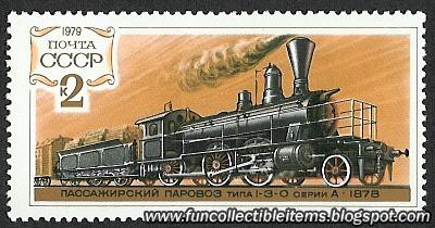 Train I-3-0 Series A 1878