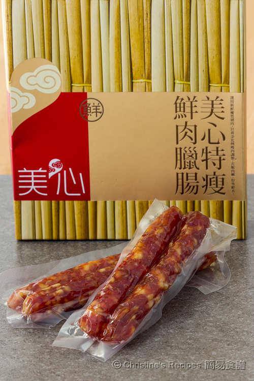 美心特瘦鮮肉臘腸 Maxim's Lap Chang