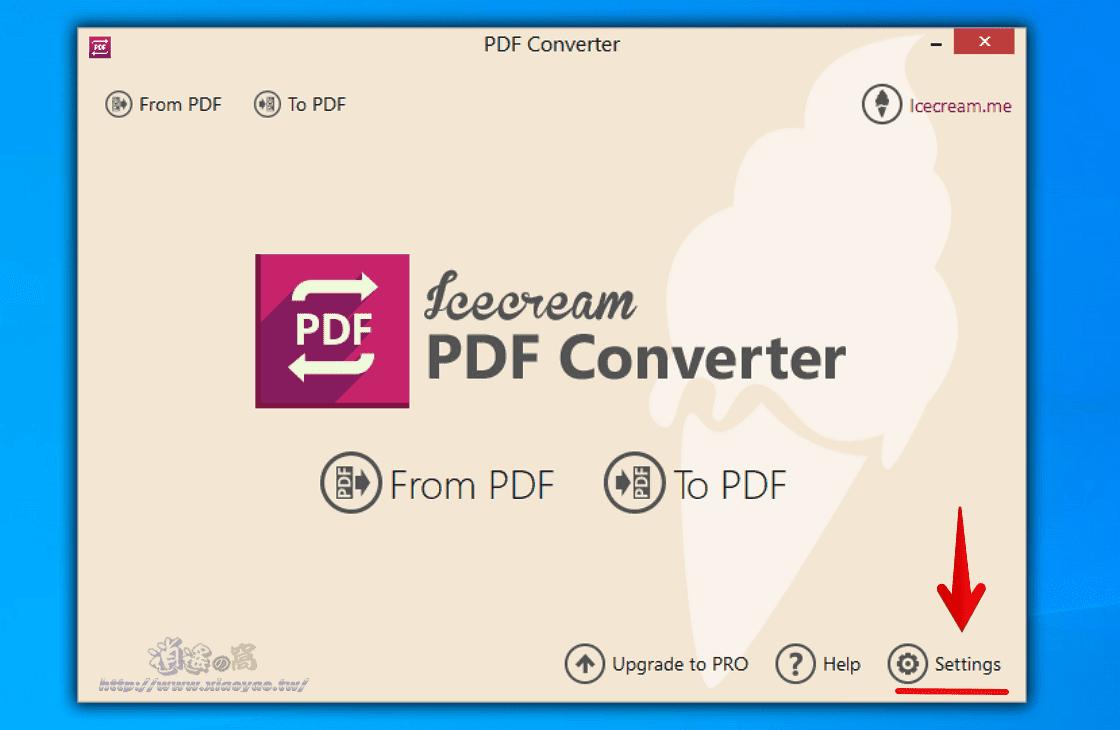 Icecream PDF Converter 免費 PDF 轉檔軟體