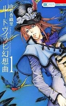 Ludwig Gensoukyoku Manga