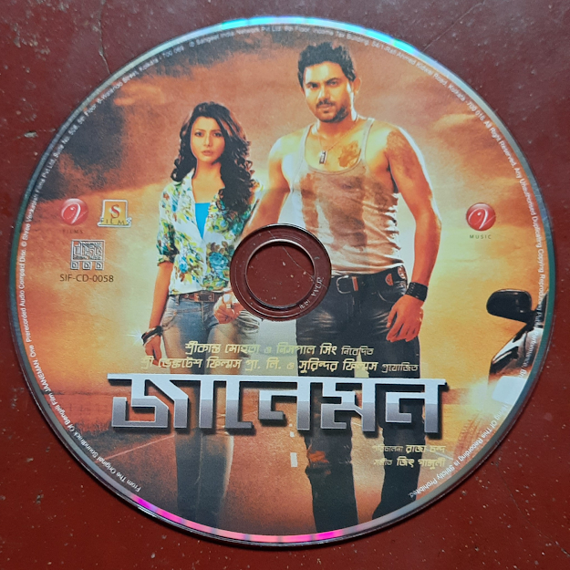 Download   Jaaneman [2012-MP3-VBR-320Kbps] Review