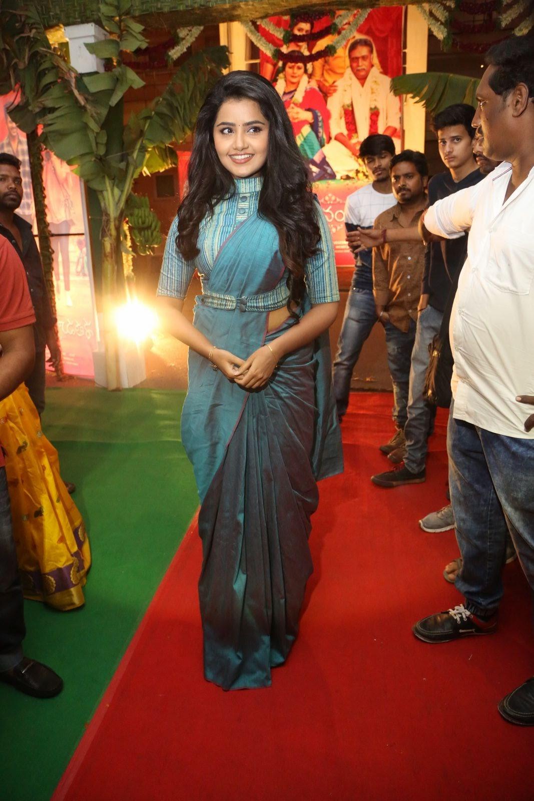 Actress Anupama Parameswaran Sathamanam Bhavati Audio