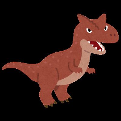 カルノタウルスのイラスト