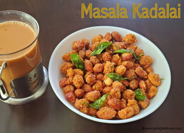 images of Masala Kadalai / Masala Peanuts / Fried Spicy Peanuts / Masala Groundnuts