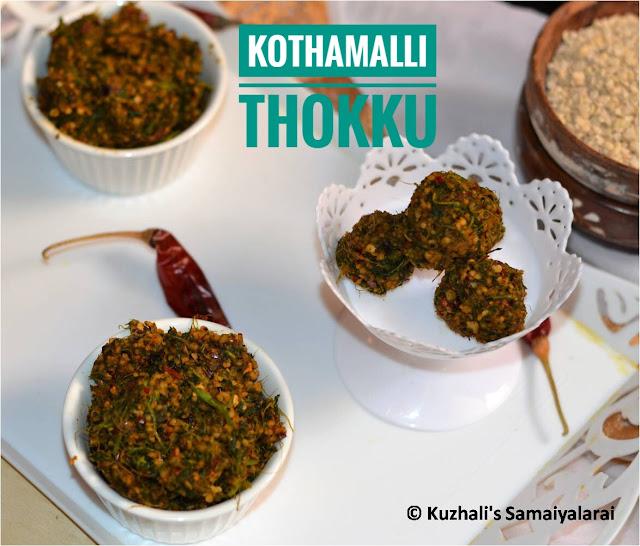KOTHAMALLI THOKKU/CORIANDER LEAVES THOKKU RECIPE(CORIANDER THOKKU)- DRY
