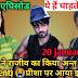 Spoiler Alert : Yuvraj traps Prisha in Rajeev's murder in Yeh Hai Chahatein