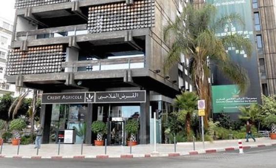 أطلقت شركة SONACOS و Crédit Agricole du Maroc الدفع مقابل مشتريات المدخلات عبر الهاتف المحمول