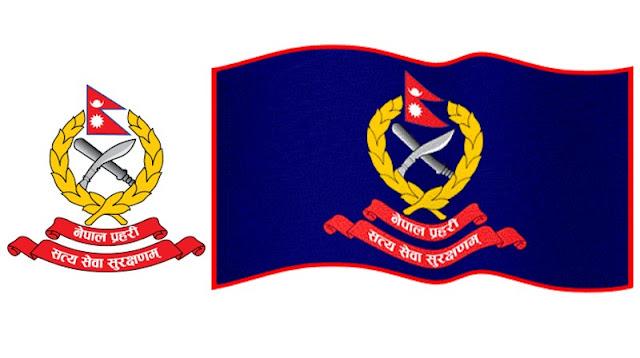 Nepal-police-vacancy-2077