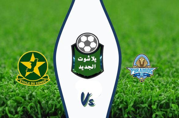نتيجة مباراة بيراميدز وايتول دو كونجو اليوم 10-08-2019 كأس الكونفيدرالية الأفريقية