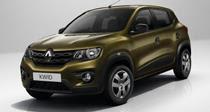 ''(2018) Renault Kwid'' Voiture Neuve Pas Cher prix, intérieur, Revue, Concept, Date De Sortie