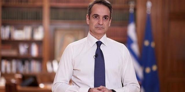Ο Μητσοτάκης ανακοίνωσε τα μέτρα στήριξης για τους πυρόπληκτους (βίντεο)