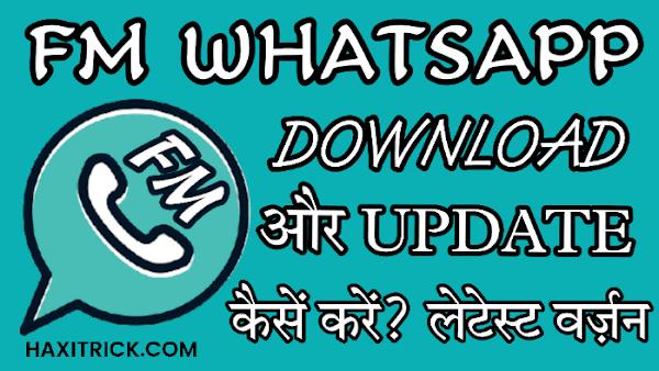 FM Whatsapp Download aur Update Kaise Kare