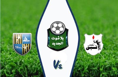 نتيجة مباراة إنبي والمقاولون العرب اليوم الأثنين 3-02-2020 الدوري المصري