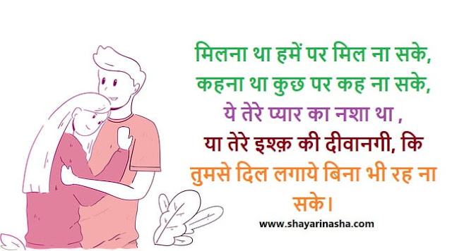 Sad Quotes in Hindi for friend