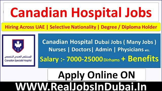 Canadian Hospital Jobs In Dubai - UAE
