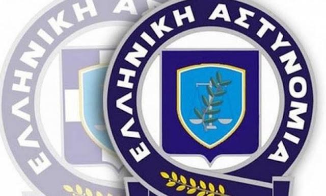 Στην Αργολίδα γιορτάζουν την Ημέρα Τιμής των Αποστράτων της Ελληνικής Αστυνομίας