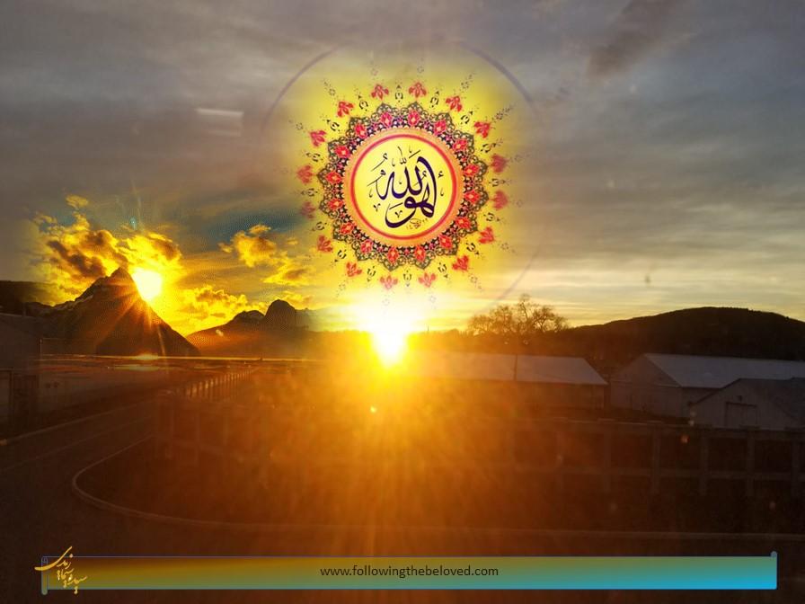 God,Allah Hu,