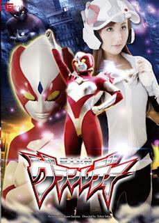 GVRD-18 เมื่อ Super Hero สาวโดนเยิ๊บๆ (ซับไทย)