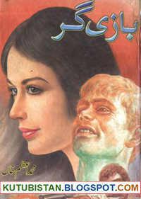 Bazigar by Mohammad Azam Khan