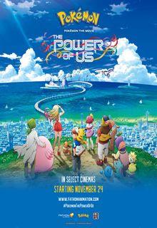 descargar JLa película Pokémon El poder de todos HD 720p [MEGA] [LATINO] gratis, La película Pokémon El poder de todos HD 720p [MEGA] [LATINO] online