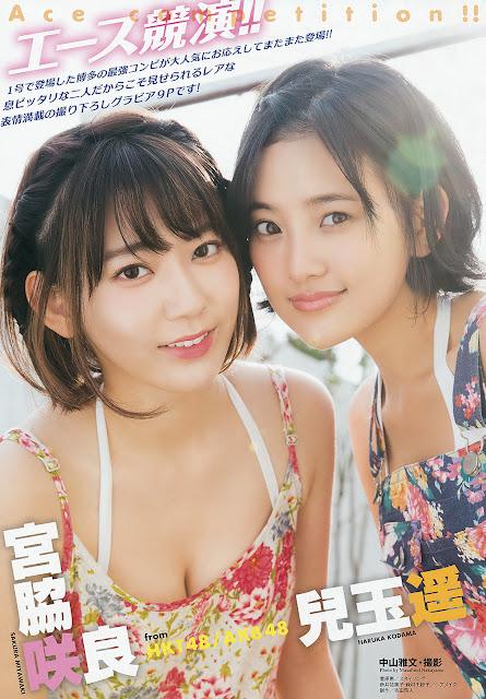 "Hot girls""Sexy Japanese Idol Inoue Yuriya,kodama Haruka & komada Hiroka 4"