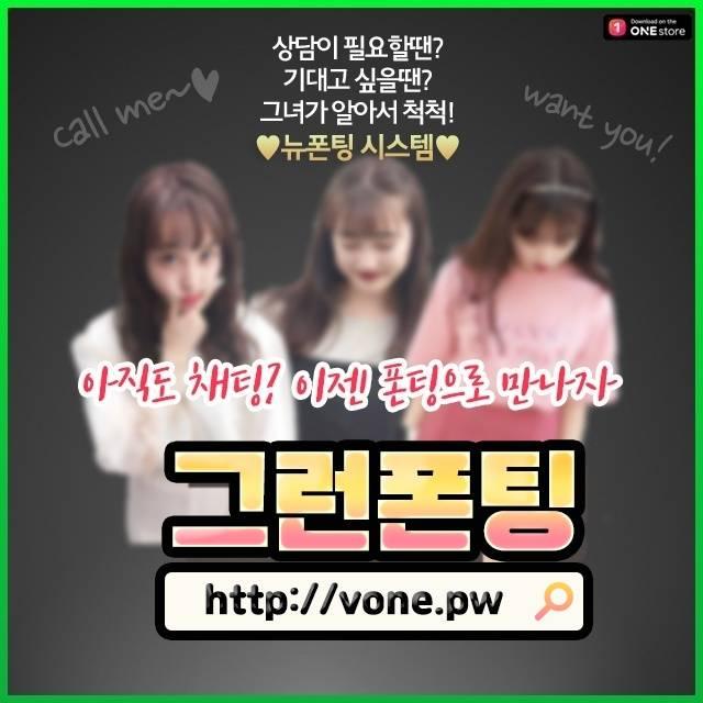 남산2동보리밥