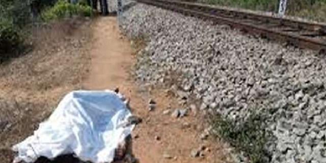 बर्थडे पार्टी में जा रहे विजय की लाश रेलवे ट्रैक पर मिली | JABALPUR NEWS