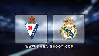 مشاهدة مباراة ريال مدريد وايبار بث مباشر 09-11-2019 الدوري الاسباني