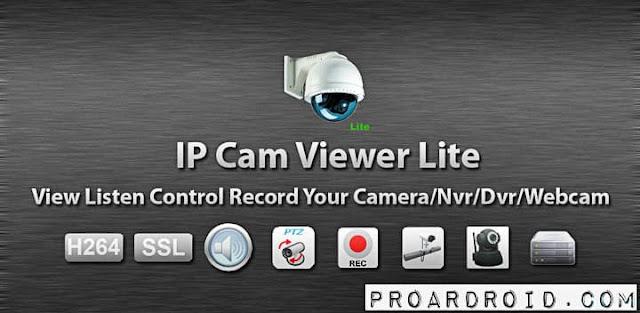 تطبيق مراقبة الكاميرات IP Cam Viewer v6.7.7 Apk نسخة كاملة الأندرويد logo