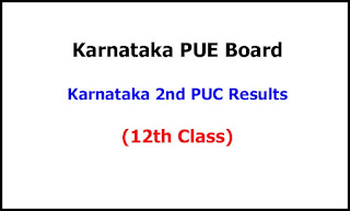 Karnataka 2nd PUC Exam Results 2021