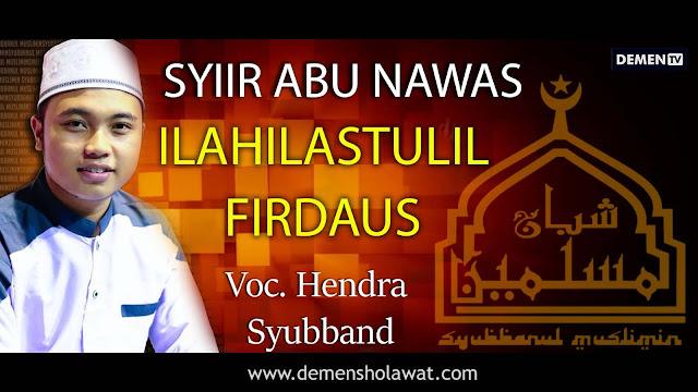 Syair Sholawat Abu Nawas Ilahilastulil Firdaus Syubbanul